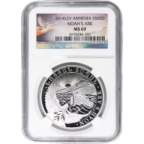 Certified Armenian Silver Coins