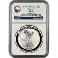 2015-1-silver-australian-koala-ngc-ms70-reverse