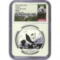 2016-silver-chinese-panda-ngc-ms69-er