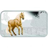 2014-australian-silver-horse-rectangle-bars-rev1