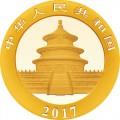 2017-chinese-gold-panda-rev