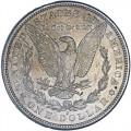MSDC-1878-1904-AU-BACK
