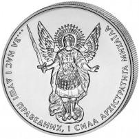 1-oz-ukrainian-silver-archangel-michael-coin-obv