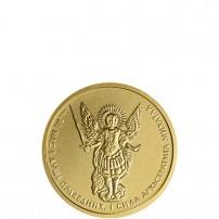 2013-1-Tenth-Oz-Ukranian-Gold-Archangel-Michael-Coin-BU-feat