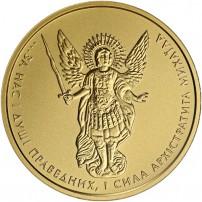 2016-1-Quarter-Oz-Ukranian-Gold-Archangel-Michael-Coin-BU