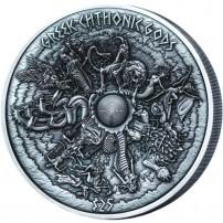 2017-1-kilo-antique-samoa-greek-chtonic-gods-silver-coin-rev