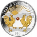 2017-1-oz-proof-fiji-pearl-rooster-silver-coin-obv