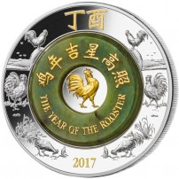 2017-2-oz-proof-laos-jade-rooster-silver-coin-obv