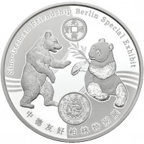 2017-1-oz-world-money-fair-commemorative-panda-silver-round-obv