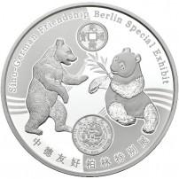 2017-1-oz-world-money-fair-commemorative-panda-silver-round-obv
