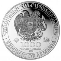 2017-5-oz-silver-armenian-noahsark-obv