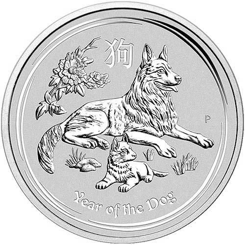2018 AUSTRALIAN SILVER KOALA Dog Privy 1 oz BU
