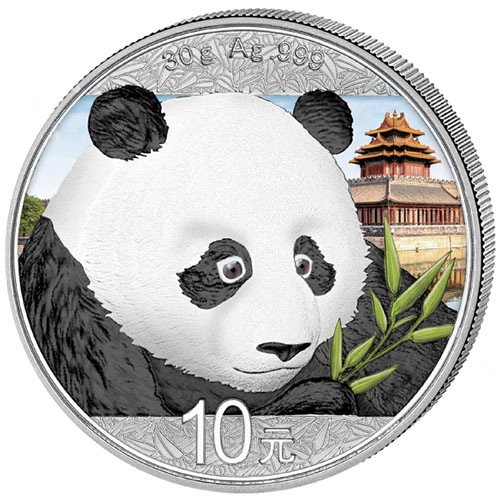 2018 30 Gram Colorized Chinese Silver Panda Coins 999 L